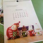 calendar oi 4